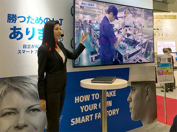 IoT/M2M展