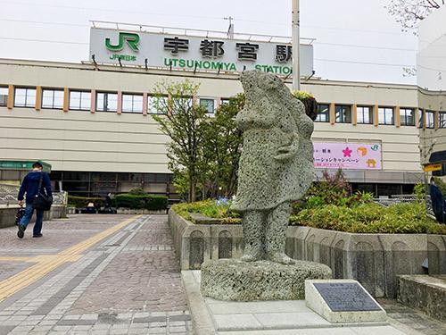 栃木5日間の旅