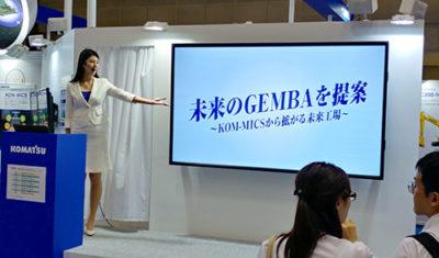 MF-Tokyo – プレス・板金・フォーミング展