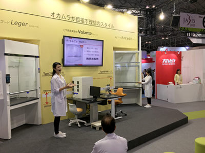 JASIS – アジア最大規模の分析機器・科学機器関連の展示会