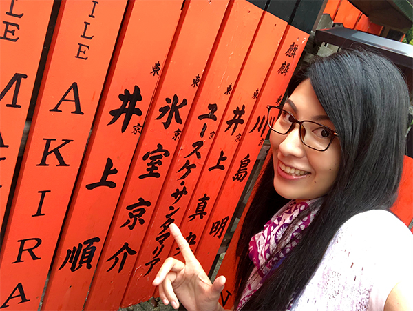名古屋からの京都
